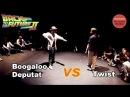 POPPING Pro FINAL Boogaloo Deputat vs Twist Back to the Future 2015