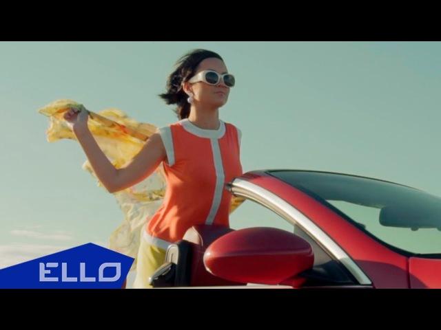 Юлия Ишиева - Мы / ELLO UP^ /