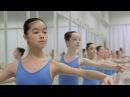 The School of the Hamburg Ballet John Neumeier