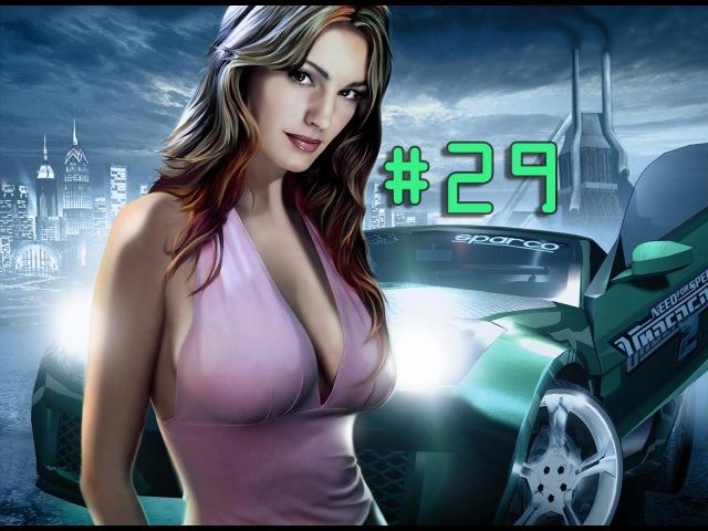 Need For Speed: Underground 2 - Walkthrough Part 29 (PC)