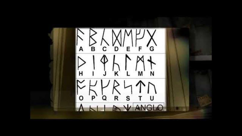 Час истины. Вып. 0780. Древняя Скандинавия: колдовство и магия