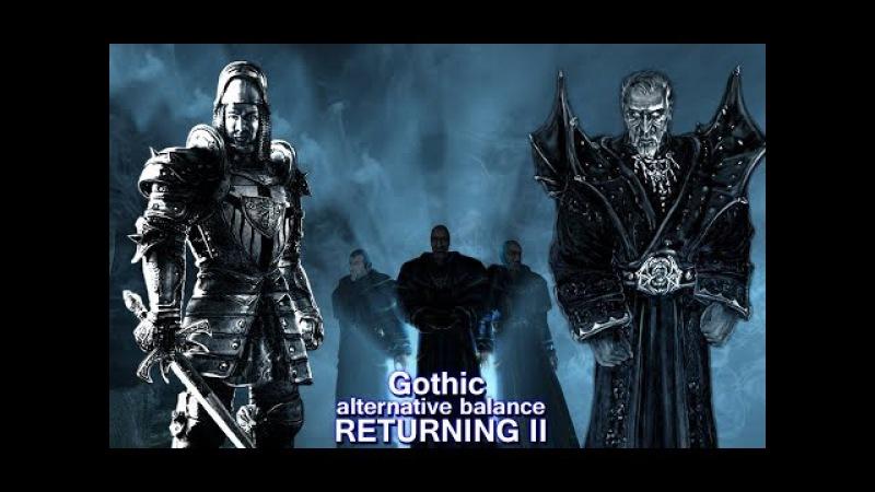 Gothic 2 возвращение 2.0 alternative balance [Страж Братства] Декстер крепкий орешек 9