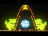 U2 - One - Live Popmart Mexico - HD