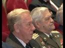 В Курске вспоминали начало Афганской войны