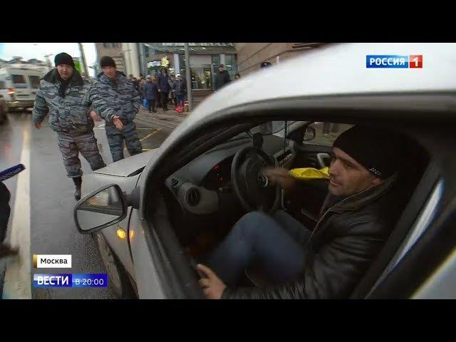 Московские таксисты блокируют остановки общественного транспорта