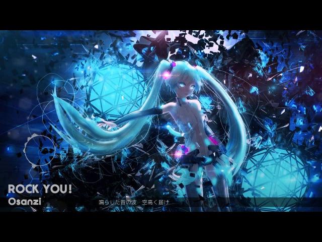 【初音ミクV3 - Hatsune Miku】 ROCK YOU! 【EDM】