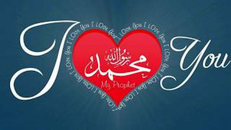 Группа Райхан Мавлид о Пророке Мухаммаде ﷺ