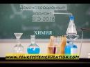 ЕГЭ по химии 2018. Демо. Задание 35. Задачи на вывод формул органических веществ
