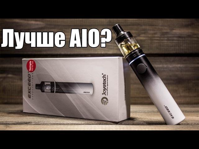 Еще одна электронная сигарета для начинающих - Joyetech Exceed d19 ▲▼ Заменит EGO AIO?