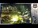 The Pirate: Plague of the Dead ОБЗОР игры на ПК 1