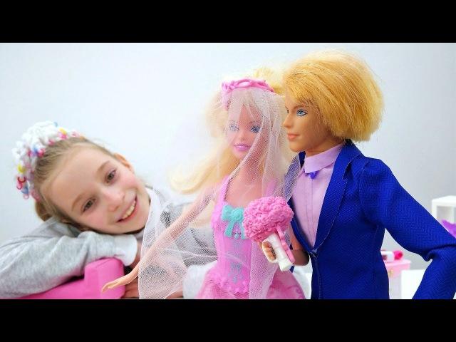 Подготовка к свадьбе Барби и Кена - Играем в куклы