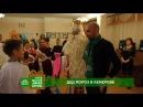 Много танцев, радости и чудес: Дед Мороз и Евгений Папунаишвили поздравили детей...