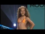 Banana Moon Kids - Semana de la Moda Ba