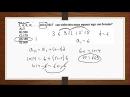 Математикалық сауаттылық 2 бөлім жиі келетін есептер