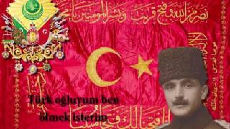 Kafkas İslam Ordusu - Kafkasya Marşı ''Kafkasya dağlarında çiçekler açar.''