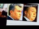 Сатанизм и масонство мировая война против человечества Сергей Салль