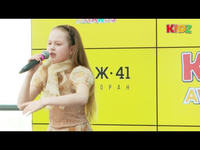 03 - Любовицкая Анастасия