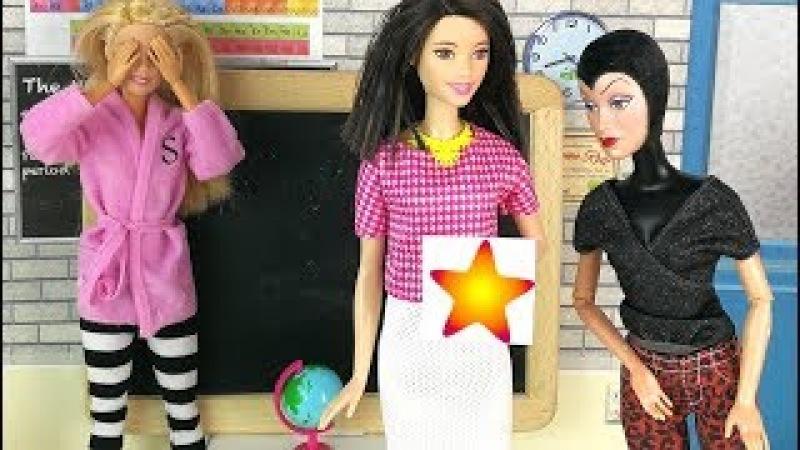 В ШКОЛУ В ПИЖАМЕ Мультик Барби Школа Куклы Игрушки Для девочек