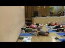Астральная йога и магия мыслеобразов 3 занятие ч 2 Томск 2009