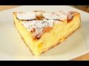 Яблочный Пирог Невидимый Тает во Рту