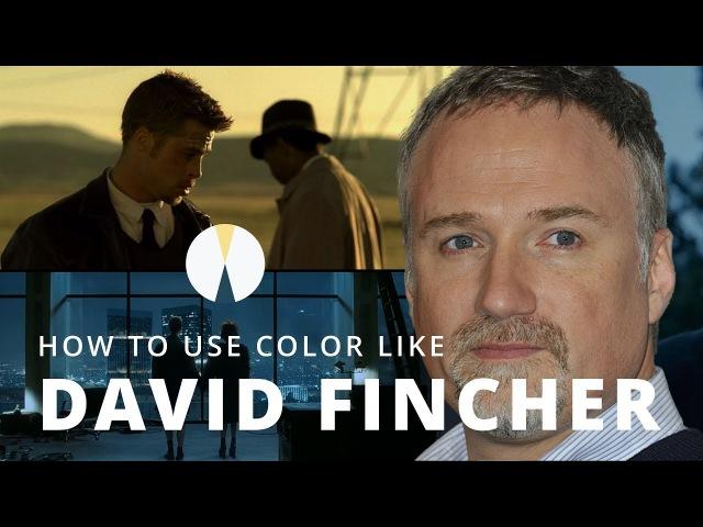 How David Fincher's Movie Color Palette Sets Your Nerves on Edge