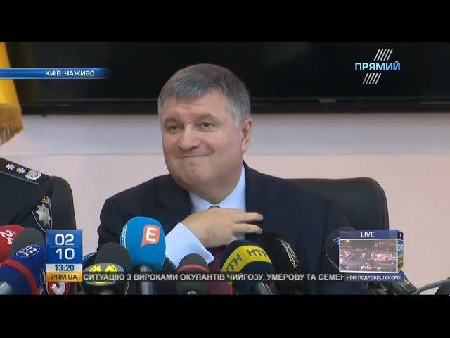 Міністр Аваков назвав імена екс-регіоналів, які, перебуваючи в Росії, організува...