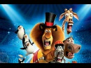 Мадагаскар 2015 Веселое приключение 6 HD