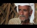 Большая нефть Ирака 1 серия 2017