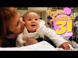 Бьянка и Маша Капуки на шоппинге в Риме - Видео для детей