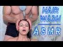 Hair Wash ASMR | Real Person | Man Washes Woman's Hair