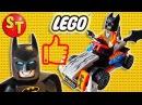 Фигурки ЛЕГО БЭТМЕН на МАШИНКЕ, халк, ниндзяго и другие супер герои 14ч. LEGO BATMAN. funny...