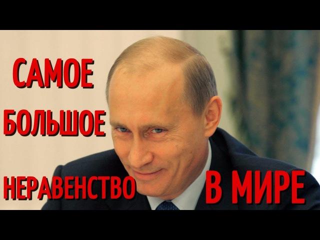 ШОК❗ Путин вывел из страны триллион долларов смотреть онлайн без регистрации
