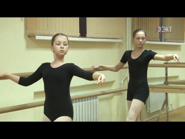 Грация и пластика в танце Ансамбль Экзерсис покорил международный фестиваль