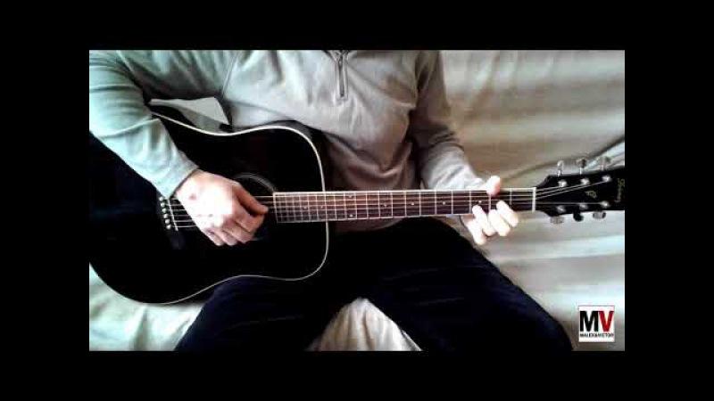 Я потерял тебя. Грустная песня о любви на гитаре.