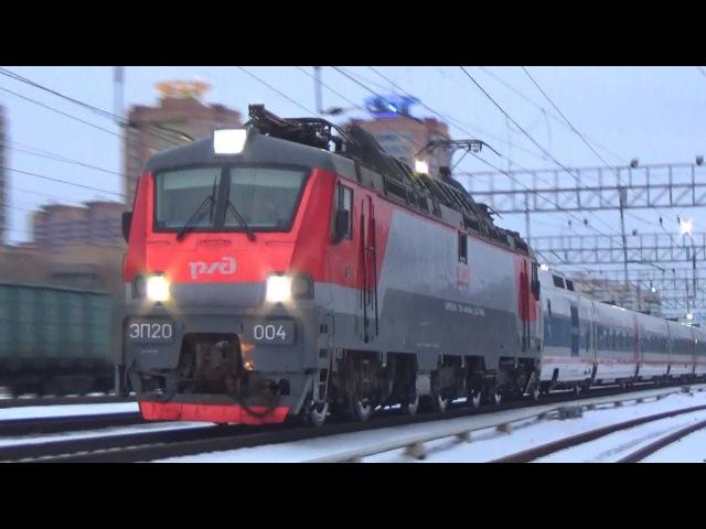 Электровоз ЭП20 004 со скоростным поездом Стриж №708 Москва Н Новгогрод HD