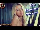 Большая куча Российских Приколов для взрослых. Смешные видео приколы 2016