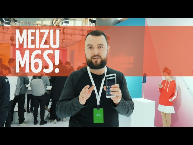 Meizu M6s - Первый взгляд с презентации!