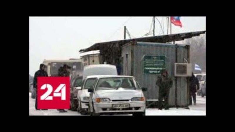 Власти ДНР проводят расследование обстрела автобуса у Еленовки - Россия 24