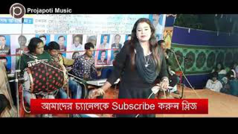 Bangla Baul Gaan | Bindu Kona Sarkar | একবার দেখুন ভিডিও টি.. | Bangla New Baul Song 2018