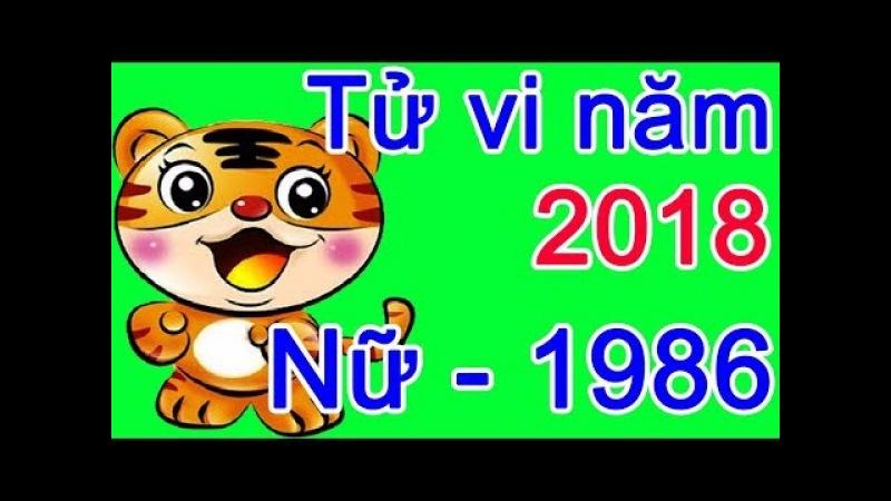 Tử vi tuổi Bính Dần năm 2018 nữ mạng - Tu vi 2018 tuoi dan 1986 - Tử vi 12 con giáp