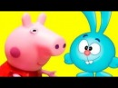 Пеппа Pig СМЕШАРИКИ Крош и Нюша играют на поляне Свинка Пеппа