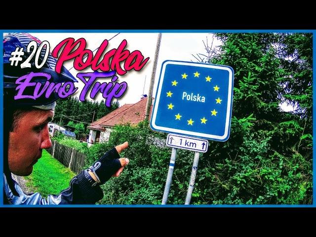 20.Велопутешествие по Европе.Чехия Польша.Путешествие на велосипеде.Одиночный в...