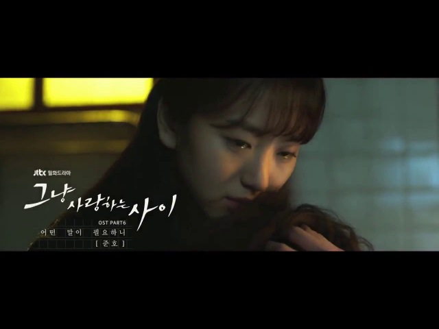 [ Vietsub Engsub] What you need to say - Lee Junho (2PM)(Just Between Lovers OST Part.6)