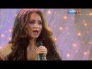 Николай Басков и Софи – «Ты мое счастье»