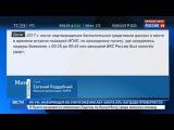 Новости на Россия 24  Сезон  Минобороны России уничтожило главаря