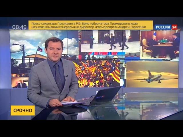 Новости на «Россия 24» • Сезон • Лидер Джебхат ан-Нусры впал в кому после удара ВКС