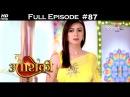 Mahasangam Tu Aashiqui Ishq Mein Marjawan 19th January 2018 Full Episode