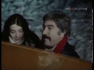 Запасное колесо / 1978/ Грузия-фильм/Лирическая комедия