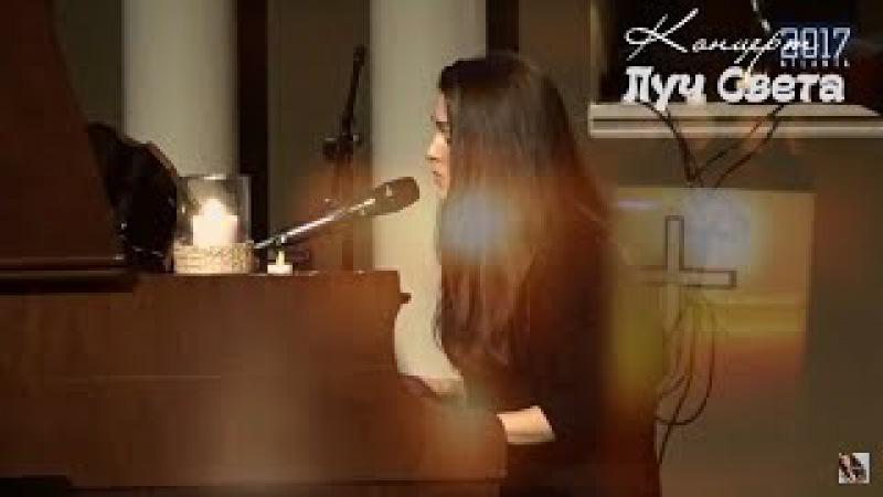 Tы думал, что Бог молчит | Дарина Кочанжи (LIVE in Atlanta, USA)