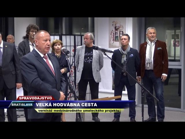 Vega Tv - Veľká hodvábna cesta